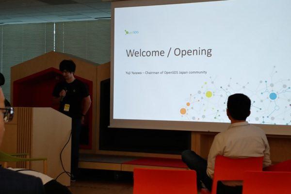 opensds-japan-meetup-vol2-004