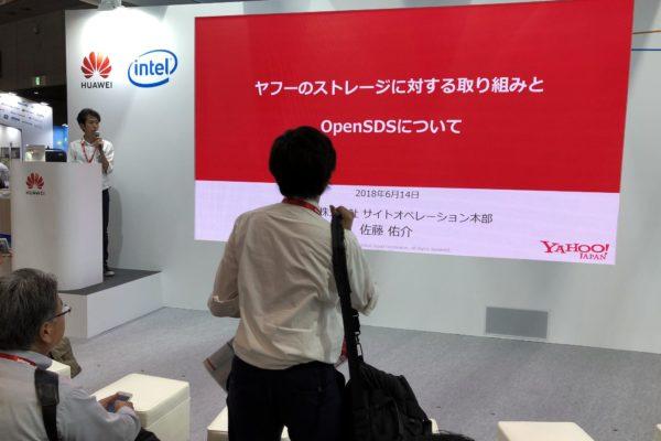 interop-japan-2018-img_6368_29312025048_o
