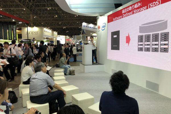 interop-japan-2018-img_6373_42464967324_o