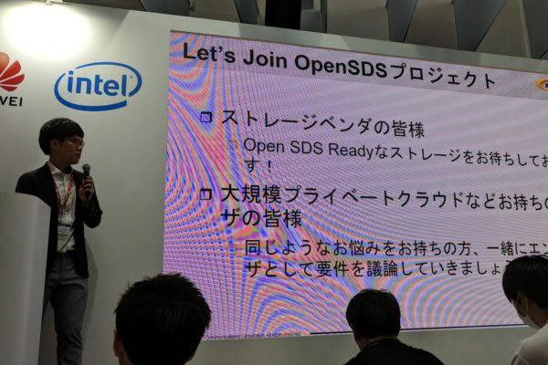interop-japan-2018-img_6462_43133474462_o