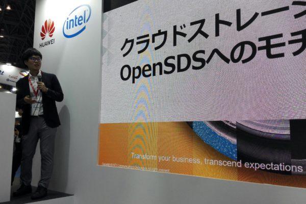 interop-japan-2018-img_6464_42465154974_o