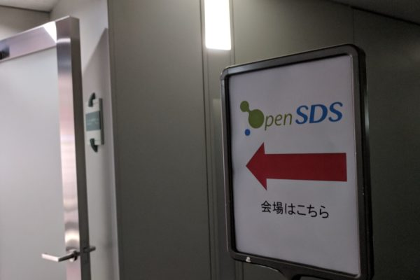 opensds-1st-japan-community-meetup-002