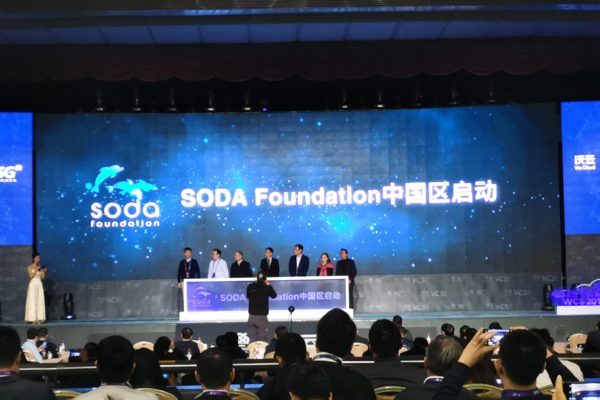 soda-foundation-china-community-soft-launch-china-unicom003