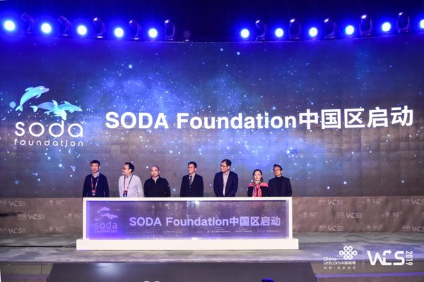 soda-foundation-china-community-soft-launch-china-unicom005